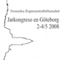 KELO-Jarkunsido-SEF-2008